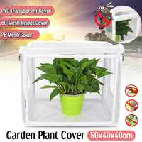 Mini Garden Household Greenhouse PVC/PE/Mesh Plant Cover Warm Tier Anti Mosquito Breathability Bugs Insects Birds Rodents Warm