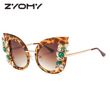 Big Frame Retro UV400 Oversized Cat Eye Oculos De Sol  Women Sunglasses Brand Designer Vintage