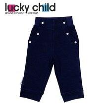 Штанишки (брюки) Lucky Child для мальчиков