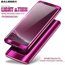 BALMORA For Samsung S7 Edge Note8 9 Full Cover Protective Hard Case For Samsung Galaxy S8 S9 Plus 360 Mirror Plating Phone Case цена