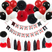 Set of 20 Pirate Theme Birthday Black Red Personalities Nautical Party Balloons Happy Birthay Banner One Piece Backdrop Decor