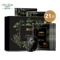 Mask Family 21 pcs Moisturizing Cleansing Shrink Pores Face Mask Whitening Remove Black Three in One Facial Mask Face Skin Care