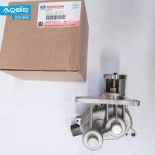 Popular Egr Valve Exhaust Gas Recirculation-Buy Cheap Egr Valve