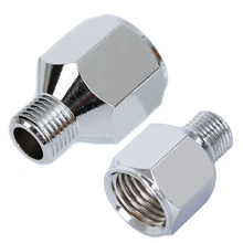 цена на Airbrush Air Hose Adaptor Connector 1/4 BSP Female to 1/8 BSP Male Spray Pen Transfer Connecter Quick Coupler Pipe Fittings