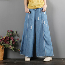 Boyfriend Jeans For Women Wide Leg Denim Pants Mom Jeans Woman High Waist  Casual Ripped Hole Jeans Loose Trousers 2017 fashion high waist jeans women loose denim woman s wide leg pants side stripe hollow pants female boyfriend jeans