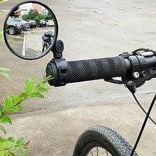 Высокое качество Универсальный вращающийся на 360 градусов регулируемый велосипедный Руль заднего вида широкоугольное выпуклое зеркало для езды на велосипеде заднего вида MTB велосипед