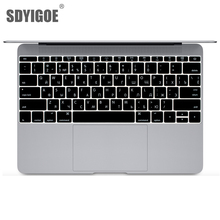 Russian U.S. Edition Silicone Keyboard Cover Skin for Macbook pro13 inch A1708 ( No Touch Bar) for Macbook 12A1534 Retina for macbook 12 a1534 switzerland swiss keyboard w topcase 2015 2016 2017 years gold gray grey silver rose gold color