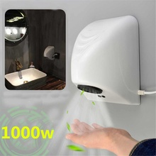 220v 1000W Powerful Wall Mounted Automatic Hand Dryer Bathroom Commercial White Hands Drying Device Bathroom Winding Machine