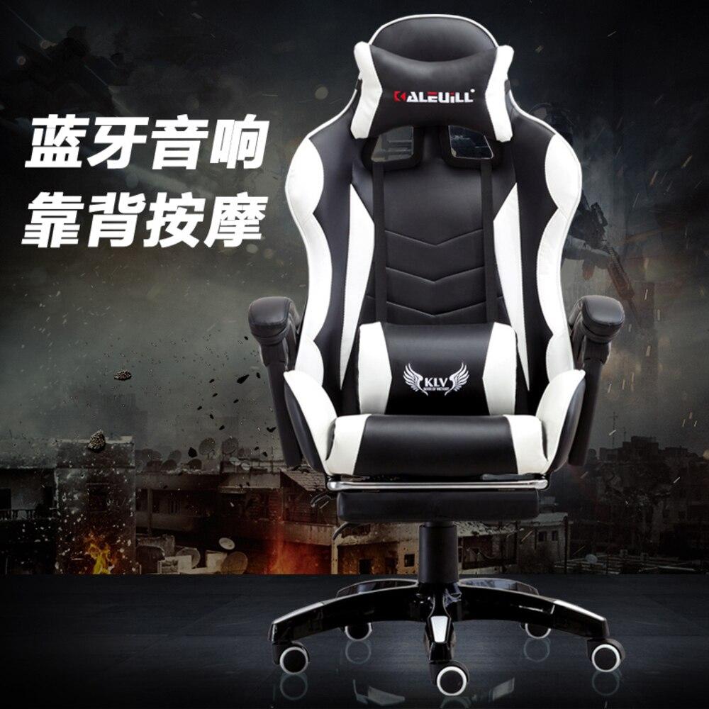 Купить с кэшбэком EU Internet Electronics Sports Tennis Bows Computer Game Stool Gaming office ergonomic kneeling Chair Lie Synthetic Leather RU