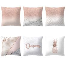 цены на Rose Gold Pillow Case Geometric Pineapple Glitter Cushion Cover Nordic Style Cushion Cover Home Office Decoration Supplies  в интернет-магазинах