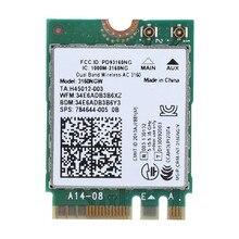 Для Intel 3160AC NGW беспроводная WIFI карта 433 Мбит/с Bluetooth 4,0 Двухдиапазонная сетевая карта