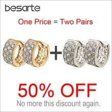 Женские серьги кольца с двумя парами золотистые цирконами бижутерия