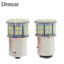 Высокое качество 1156 1157 7440 7443 3020 50SMD автомобильный светильник P21W авто лампы для укладки волос 50Led AC/DC 12V
