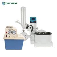 YHChem 3L Wholesale Small Distillation Rotovap Equipment Rotary Evaporator