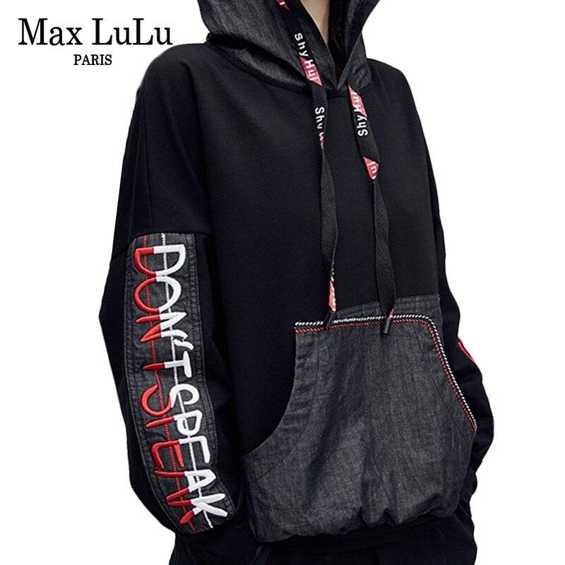 Женский спортивный костюм Max LuLu, толстовка большого размера с капюшоном в Корейском стиле, 2019|Толстовки и свитшоты|   | АлиЭкспресс