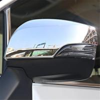 Decorative Wing Mirror Exterior Accessory Car Styling Covers Sticker Strip Accessories 13 14 15 16 17 FOR Subaru Forester