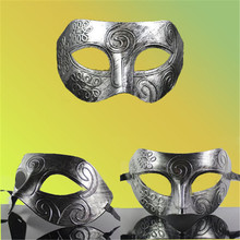 Bts Sexy Mask Women Eye Gold&Silver Face Mask High Elastic Mental Masquerade Party Ball Prom Steampunk Accessories Costume Cool(China)