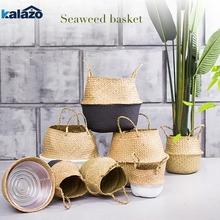 Bamboo Storage Baskets Foldable Laundry Straw Patchwork Wicker Rattan Seagrass Belly Garden Flower Pot Planter Basket недорого