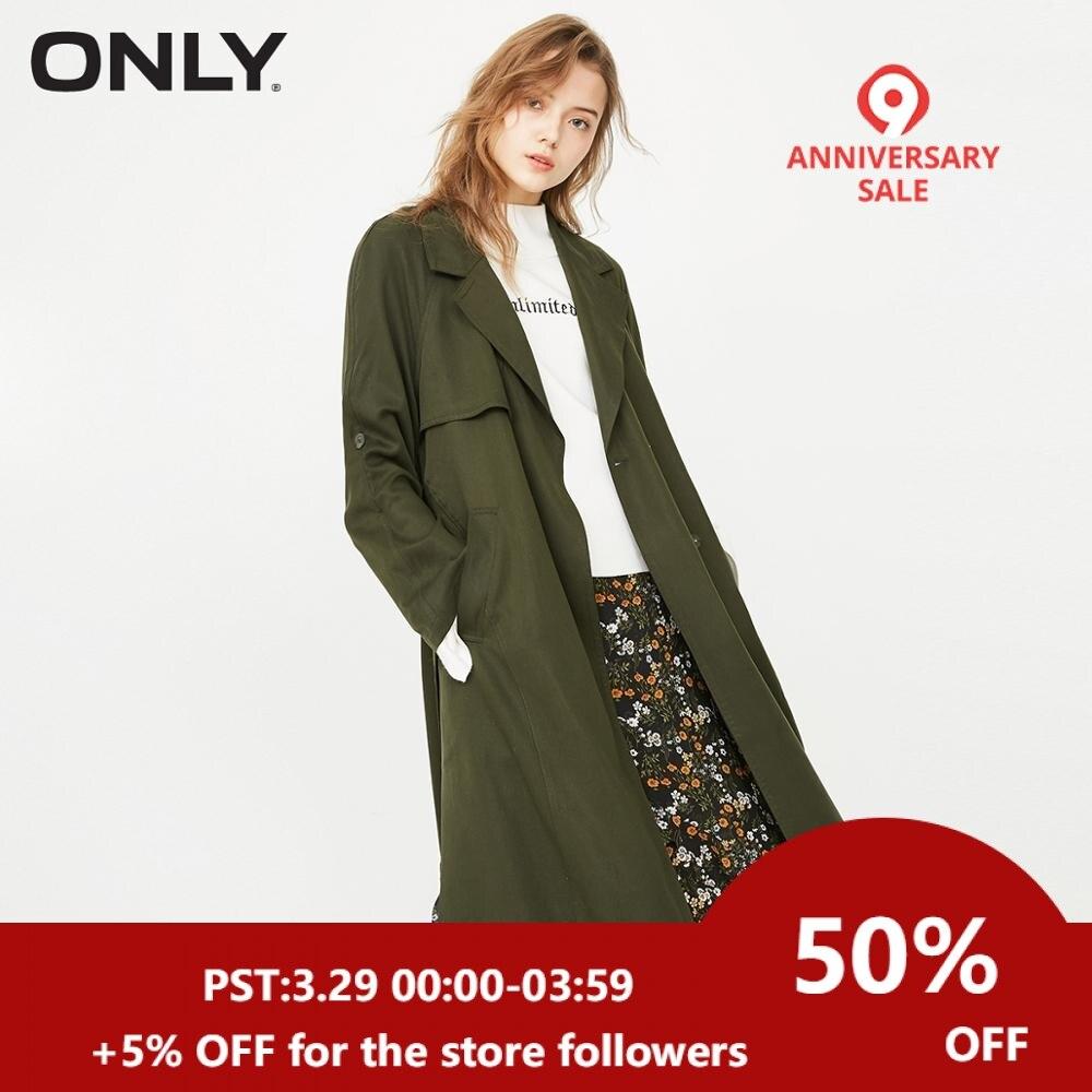ONLY women's autumn new tie waist long   trench   coat| 118136511