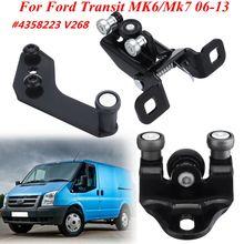 Боковая раздвижная дверь верхняя средняя Нижняя роликовая дорожка левая/правая сторона для Ford Transit MK7/MK6 2006-2013 4358223 V268 AJ-4358223