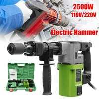 110V/220V 2500W Electric Demolition Jack Hammer Rotary Jackhammer Electric Concrete Drill 2500BPM 4000r/min