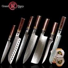 Grandsharp 7 pcs Damascus knife set vg10 Japanese Damascus steel kitchen knives full chefs set best family gift cooking tools