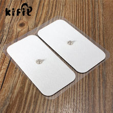 KIFIT 2pc Reusable Push Button Replacement Electrode Pads Tens Machine Self Adhesive Stud Massager