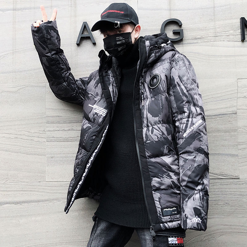 Streetwear Camouflage Winter Jacket Men Hooded Casual Mens Parka Coat Camo Thick Warm Mens Outwear-in Parkas from Men's Clothing    2