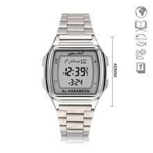 Azan Time Watch with Qibla Direction Hijri Calendar and Prayer Alarm for All Muslim