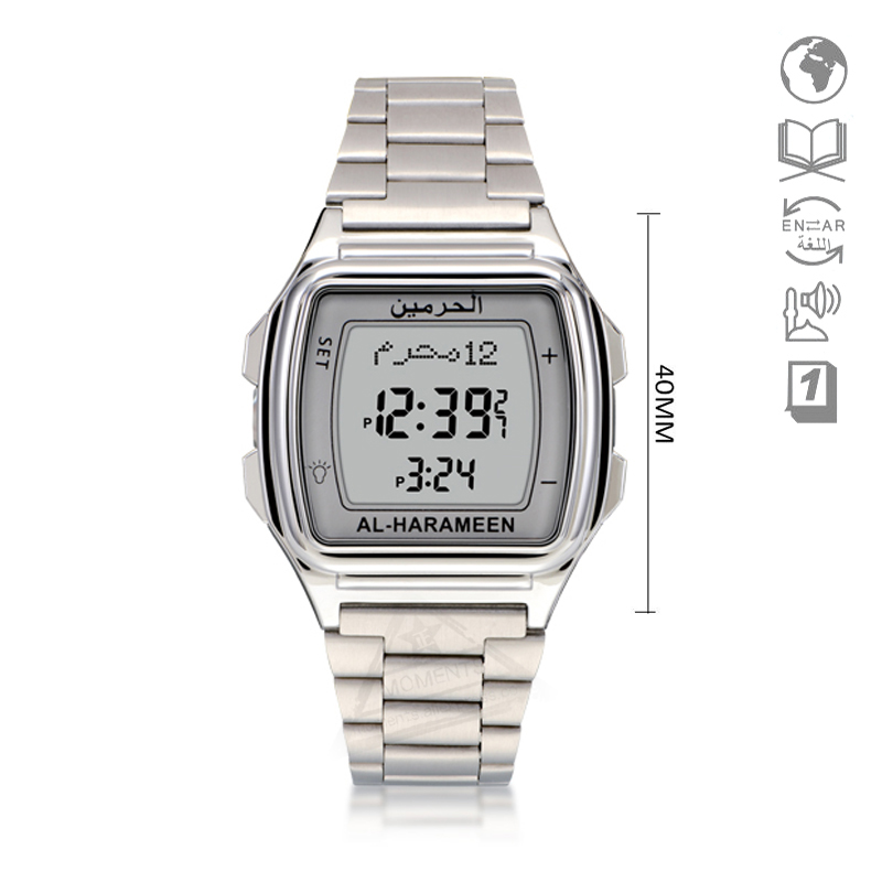 Digital Watches Men's Watches Methodical Azan Time Watch With Qibla Direction And Hijri 6461 Islam Watch With Prayer Alarm Azan Watch With Shuroq Time Stainless Steel Clearance Price