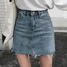 Womens Solid Skirt Jeans Casual High Waist A-line Pencil Mini Skirts Button Zipper Pockets Blue Denim A Line 2019