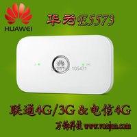 Huawei Mobil Router Preço mais baixo
