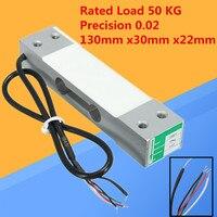 50 кг Датчик давления параллельная пусковая ячейка датчик весы для багажа датчик с экранирующим кабелем 0,02 датчик клетки нагрузки