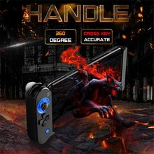PG-9120 Stretch Handle One Hand Android Ios Stimulate Battlefield King Fit Bluetooth Gamepad PG 9120