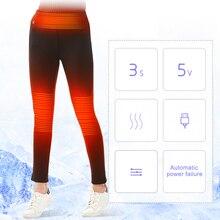 Ветрозащитный USB Электрический Подогреваемые штаны для женщин мужчин термальность путешествия теплые походные кальсоны Открытый Отопление мотобрюки зимн