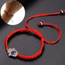 580e8673c6bf Nueva llegada de la suerte de la Cábala de cuerda roja Hamsa pulseras azul  de mal de ojo mano de Fatima joyería exquisita pulser.