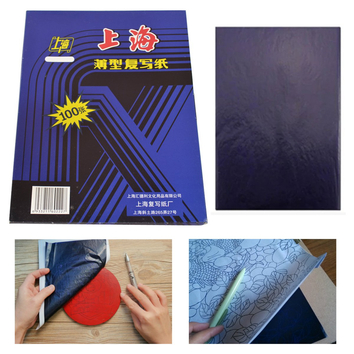 100 Sheets A4 Dark Blue Carbon Hand Copier Stencil Transfer Paper Hectograph Black Carbon Hand Copier Stencil Transfer Paper