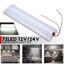 Автомобильный интерьерный светодиодный светильник 10 Вт 72 светодиодный светильник белого цвета с переключателем для фургона грузовика RV для кемпера лодки внутренний потолочный светильник