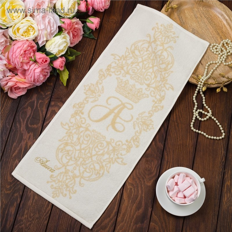 Фото - Towel именное Terry embroidery Alice 30х70 cm 100% cotton, 420гр/m3 4072499 young time travel portable thickening cotton compressed towel white l