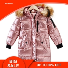 Girls Long Padded Jacket Children Winter Coat Kids Warm Outwear Thickening Hooded down Coats For Teenage Outwear vyu kids girls overcoat new autumn winter 2018 woolen coat lapel thickening windproof warm long outwear teens coats