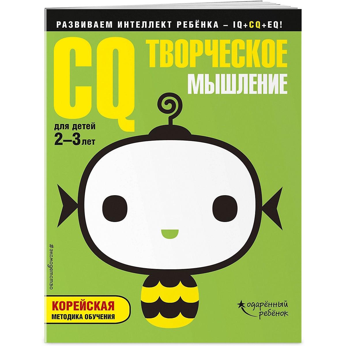 Books EKSMO 9555929 Children Education Encyclopedia Alphabet Dictionary Book For Baby MTpromo