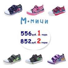 MMnun Children Shoes Boys Kids Shoes For Girl Unisex Sneakers Girls Spring Shoes Hook And Loop Kids Running Shoes Size 26-31(China)
