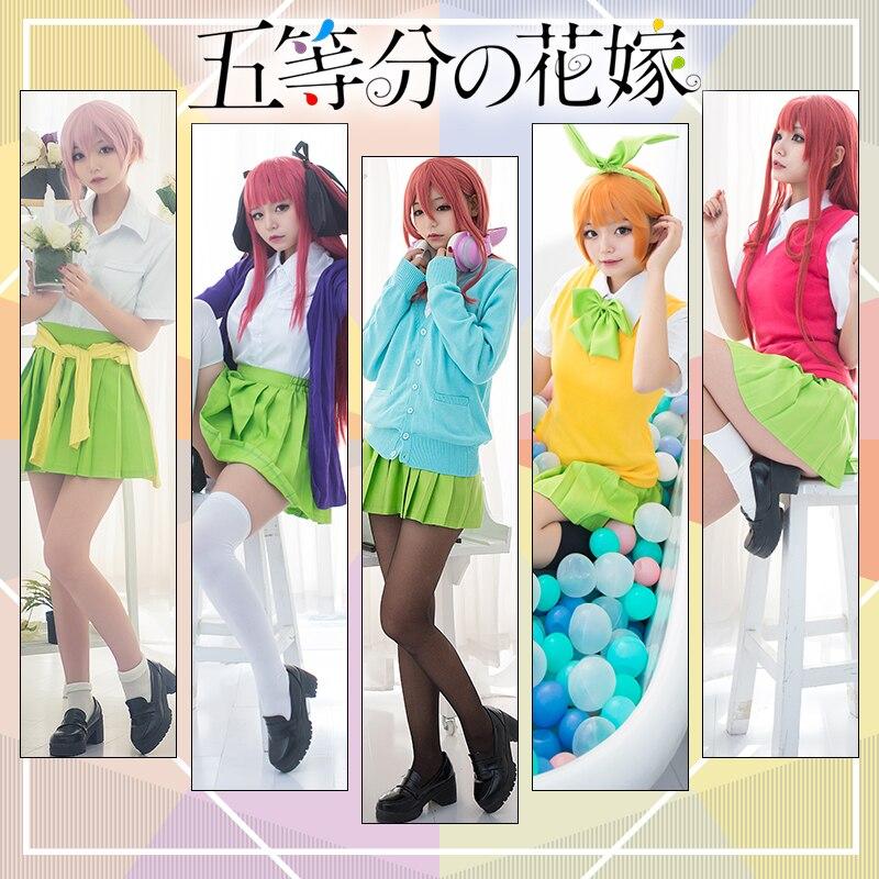 Milky Way Anime The Quintessential Quintuplets Cosplay Costume Miku Nakano Ichika NinoYotsuba Nakano Itsuki Cosplay Costume Wig