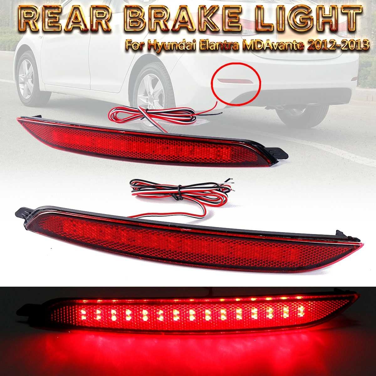 1 pair car led rear bumper reflector daytime running lights brake lights rear fog lamps for [ 1200 x 1200 Pixel ]