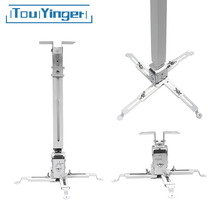 Touyinger Adjustable Projector Ceiling Mount Loading 5KG Roof Projector Bracket Multimedia video Projector wall mount bracket