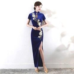 Chinese Fluwelen Cheongsam Qipao Elasticiteit Lange Oosterse Vintage Diepe Blauw Borduurwerk Bloem Velours Jurk Stretch Aangepaste Xxxl