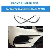 Спереди плавники на бампер для Mercedes Benz E класс W213 E300 E400 E43 AMG углеродного волокна переднего бампера планки Обложка 2 шт./компл.