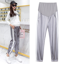 Maternity Clothes New Casual Pregnant Wo