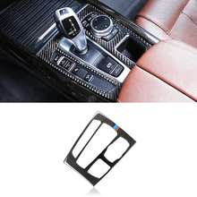 For BMW X5 X6 F15 F16 2014 2015 2016 2017 Carbon Fiber Gear Shift Panel Frame Cover Sticker Trim