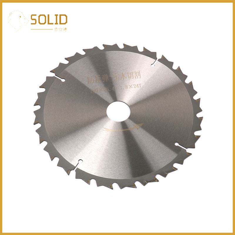 7 Inch Circular Saw Blade With 24T Wood Cutting Disc For Woodworking 180x25.4x1.8mm